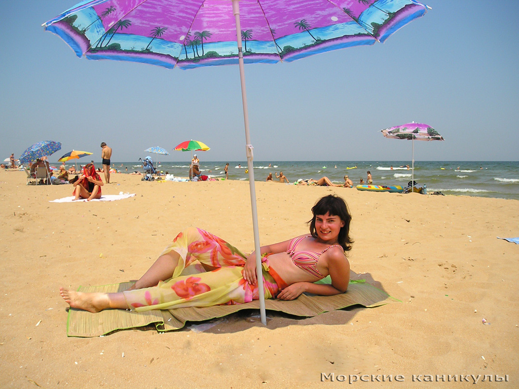 Пляж и дева