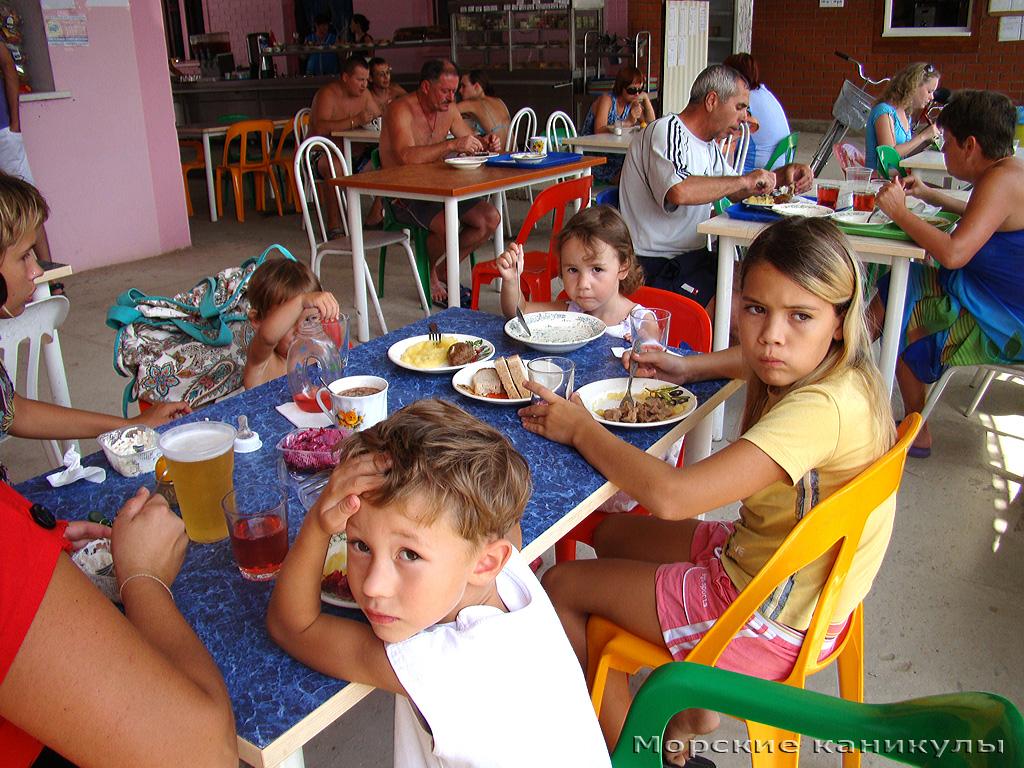 Откорм многодетной семьи