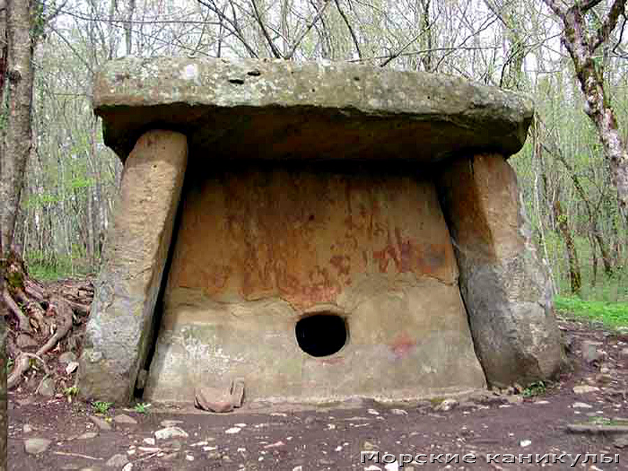 Дольмен. Загадочное доисторическое сооружение